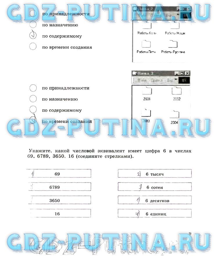 Http:urokimatematiki.rudrobiitem284-osnovnoe свойство дроби sokraschenie drobey.html 5 класс