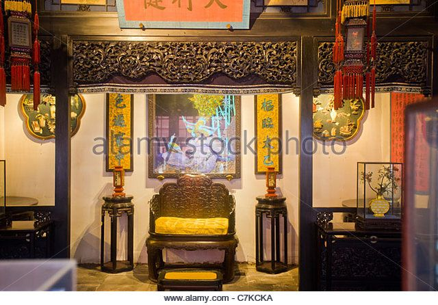 Forbidden City Peking Beijing China Royal Palace Inside Furniture Look Inside Room Palace Museum Ancient Wood Bedro Royal Bedroom Inside Castles Forbidden City