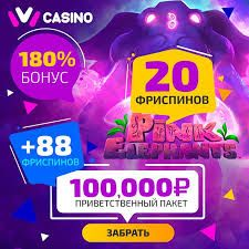 казино рико онлайн 2021 январь