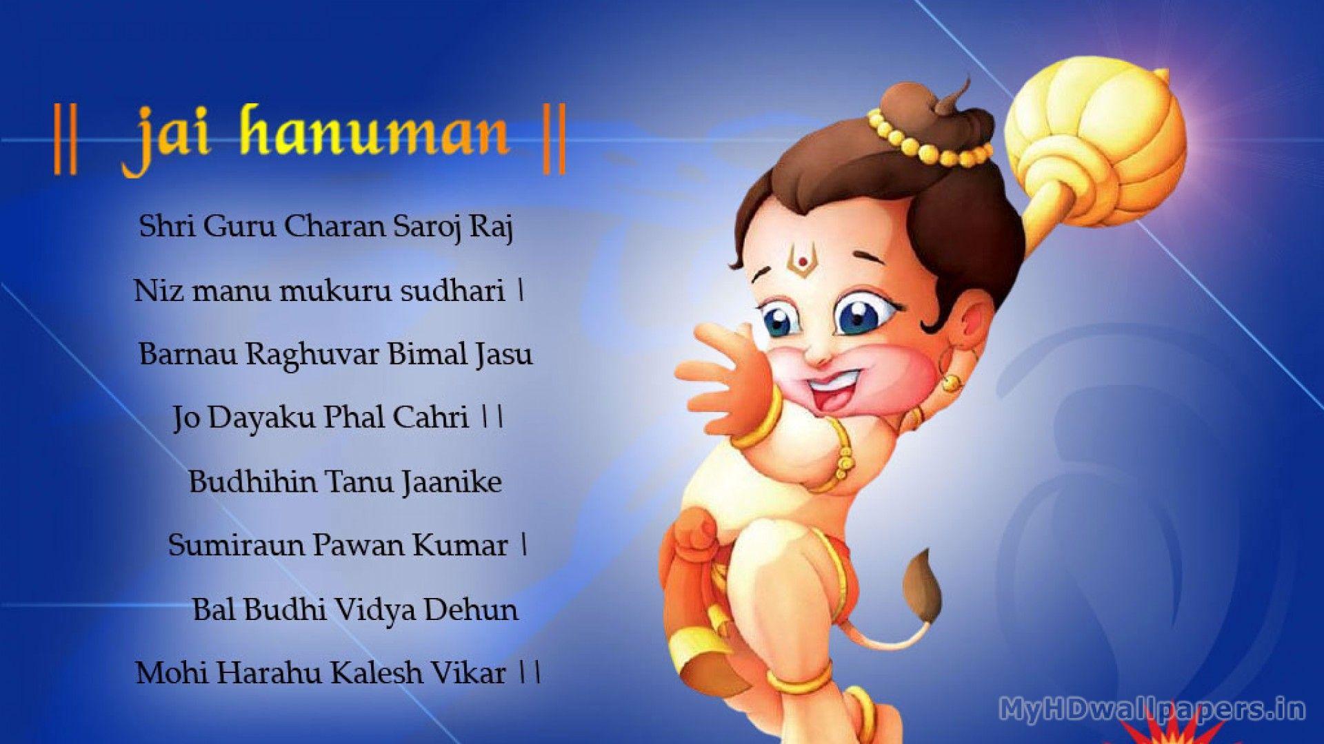 Pin By Hd Wallpapers On Hd Wallpapers Pinterest Hanuman