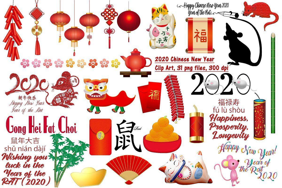 Chinese New Year Clip Art Chinese new year, Chinese new