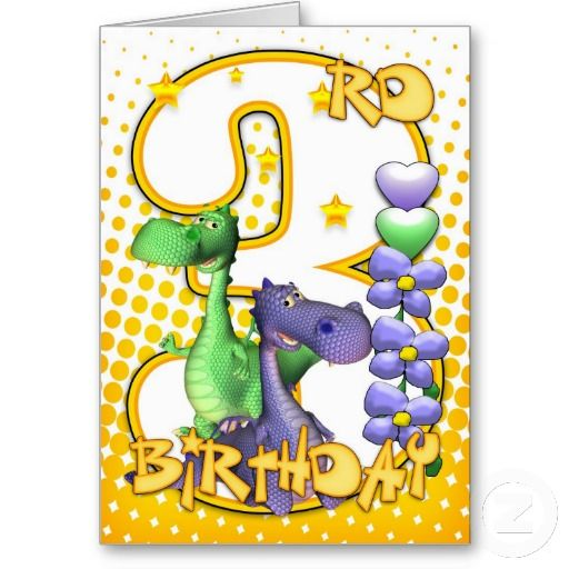 Twins 3rd Birthday Card Cute Little Dragons Zazzle Com 1st Birthday Cards Birthday Cards For Twins First Birthday Cards