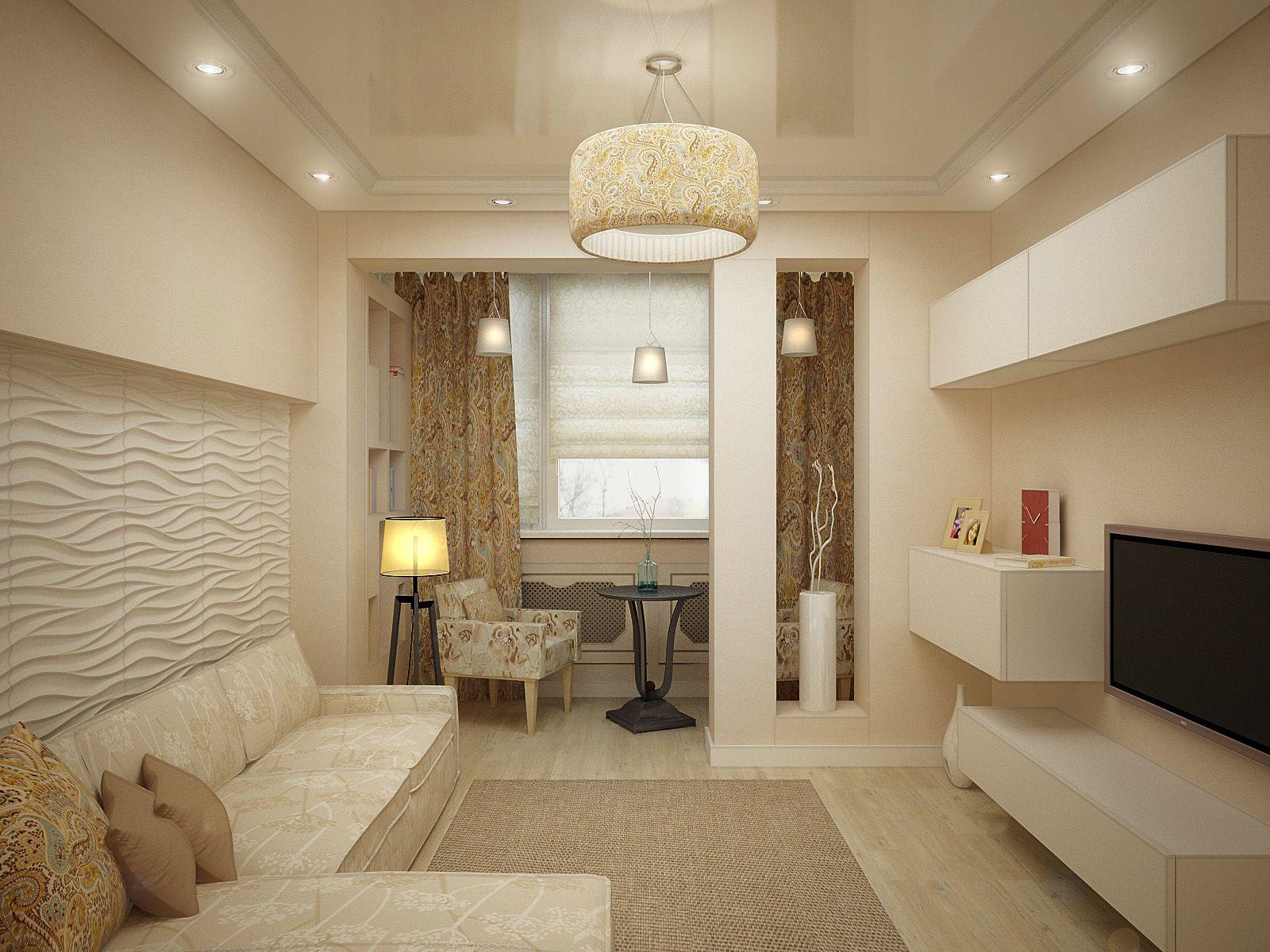 дизайн интерьера гостиной 16 кв.м фото: 21 тыс изображений ...