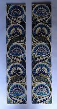 """William De Morgan  Mongolian 10 Tile Fireplace Set Tile Size 6"""" X6"""" x 7.5 mm"""