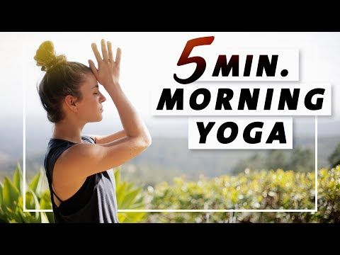 Yoga Flow Anfänger und Mittelstufe | 10 Minuten Entspannung, Dehnung & Kraft - YouTube #corepilates
