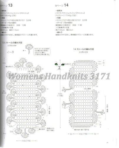 Womens Handknits 3171_043.jpg