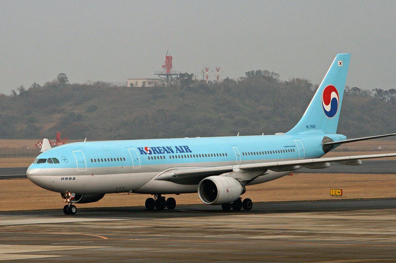 HL7752 Airbus A330200 Korean Air taxiing at Nagasaki