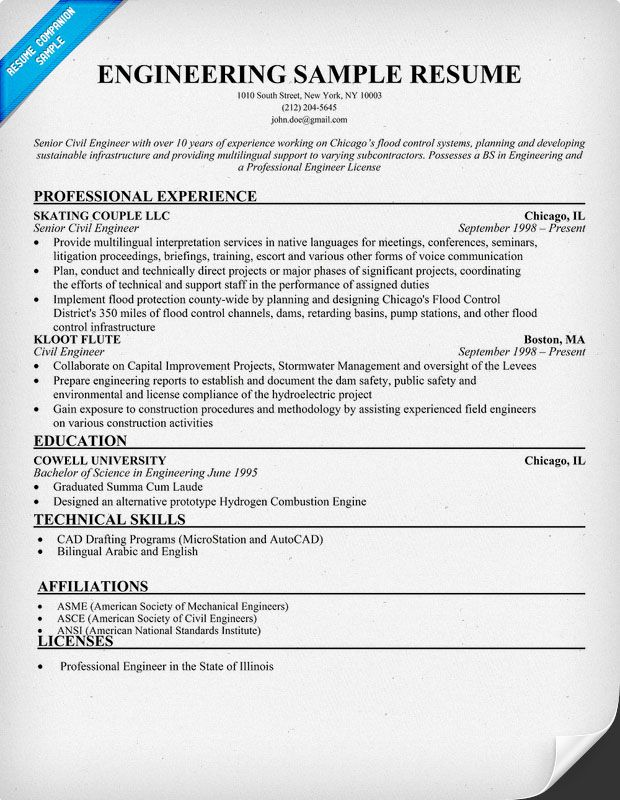 Engineering Sample Resume (resumecompanion) Resume Samples - civil engineer sample resume