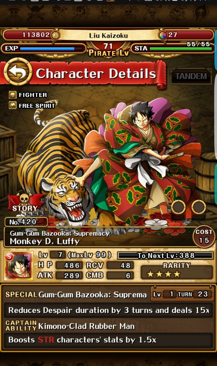 Gum Gum Bazooka Supremacy Monkey D Luffy One Piece