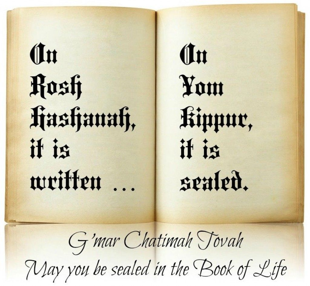 Happy rosh hashanah happy rosh hashanah rosh hashanah and from the jewish high holiday prayer book kristyandbryce Choice Image