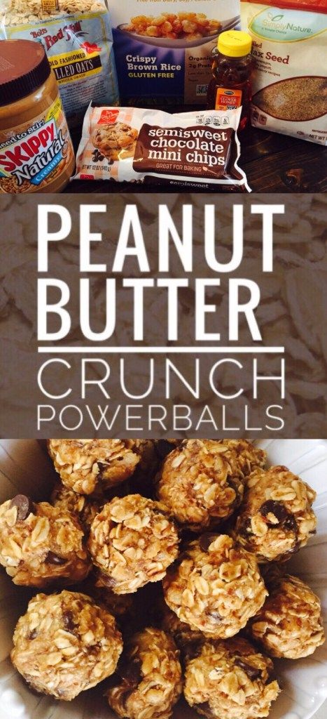 Peanut Butter Crunch Powerballs images