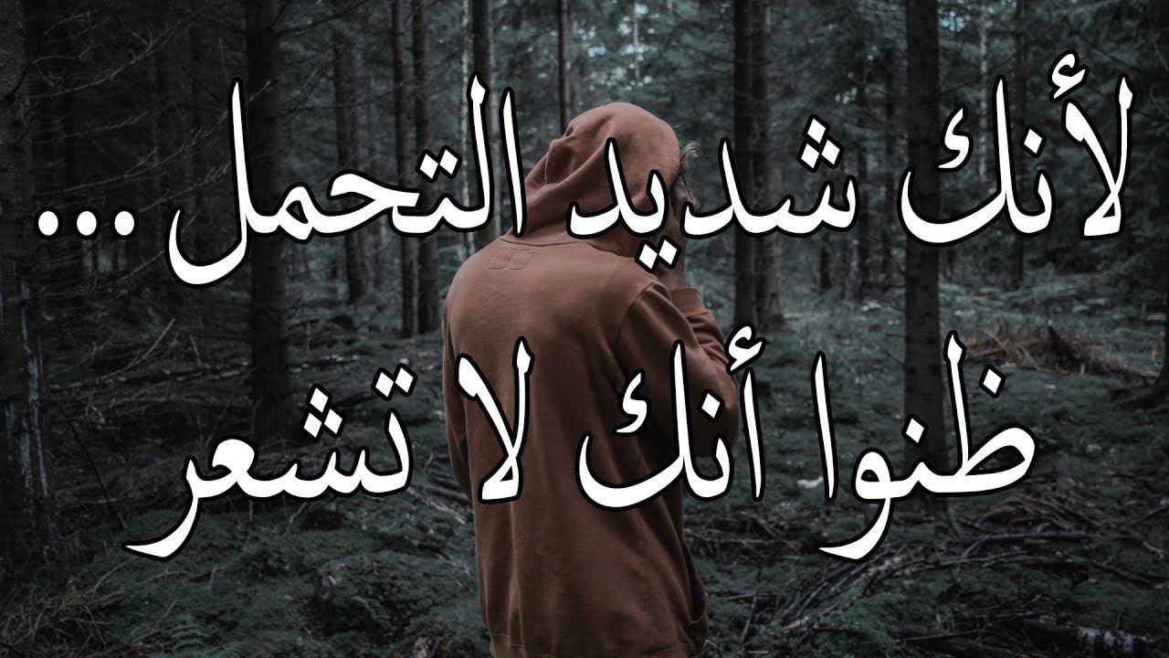 خواطر راقية تريح البال وتسعد القلب للعقول الراقية 7 Quotations Quotes Islam Hadith