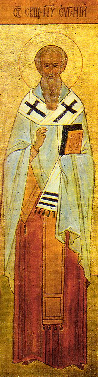 OCA - Hieromartyr Eugene of Cherson