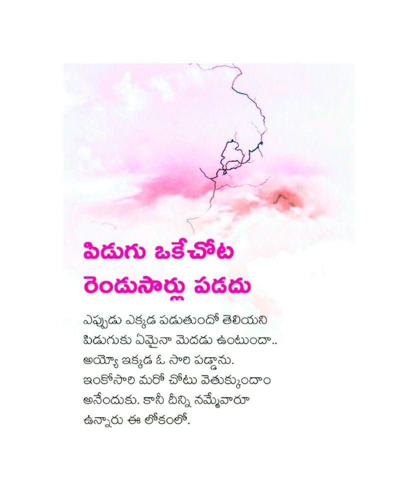 Pin By Vasu Chittoor On Telugu Vasu Chittoor Watercolor
