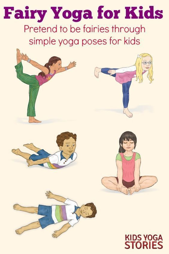 Resource image for printable yoga poses for preschoolers