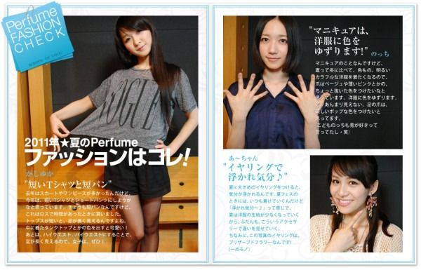 """perfume fashion check"" 2011 magazine spread"