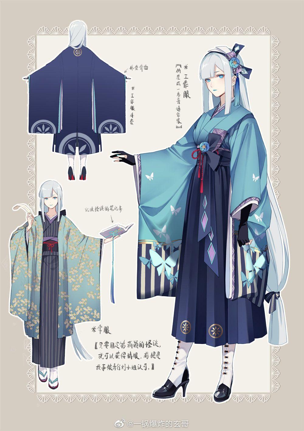 aoandon アニメ着物 コスチュームデザイン キャラクターの衣装