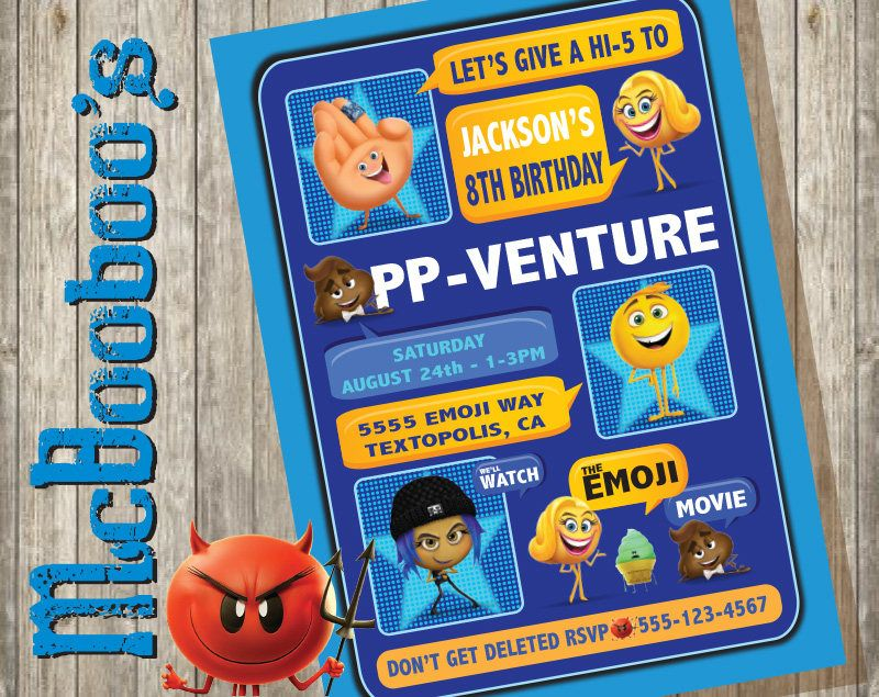 THe Emoji Movie Birthday Party Invitation By McBooboos On Etsy