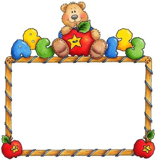 Bordes Decorativos Para Fotos Gratis Clip Art Borders Photo Frame Design Cute Frames