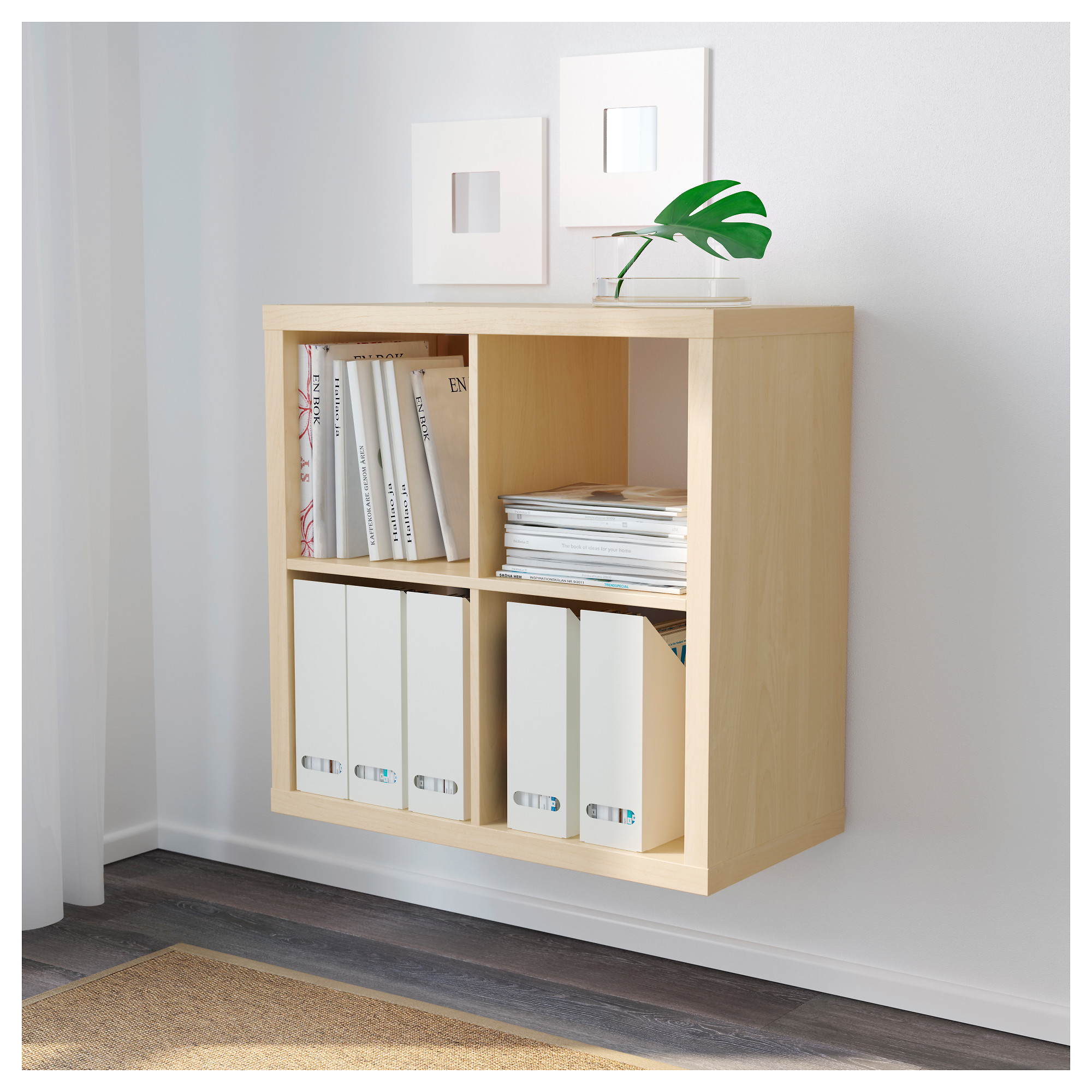 Image Result For Bookshelf Cubbies That Can Mount To Wall Kallax