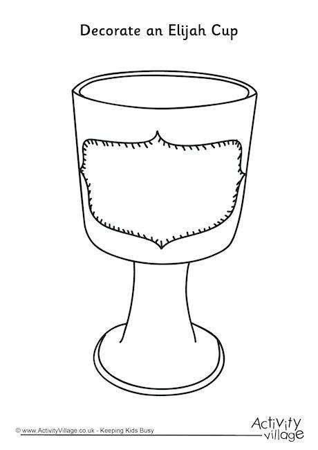 Decorate An Elijah Cup Passover Crafts Jewish Crafts Printable