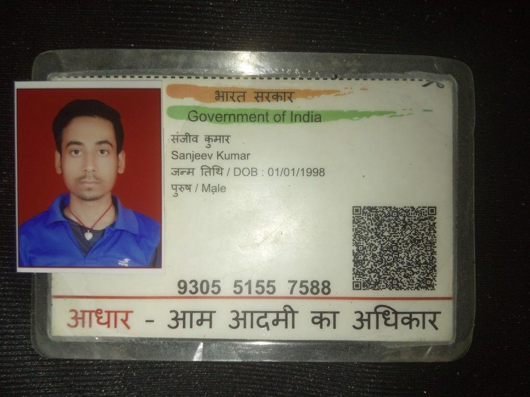 Sanjeev Shandilya Adhar Card Aadhar Card Cards Save