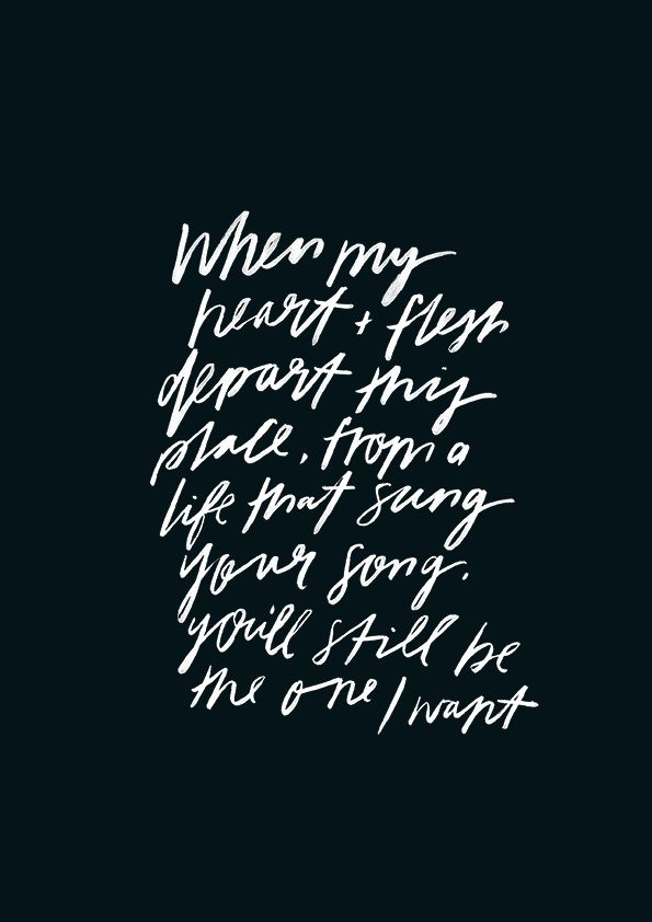 The Worship Project Cool Words Lyric Prints Typography Quotes
