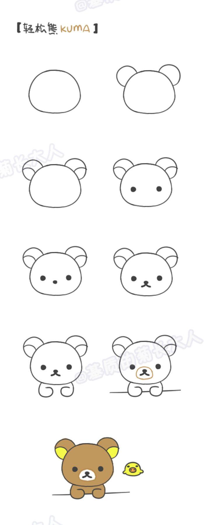 Pda tutorials easily bear kuma doodles pinterest for Cute drawing ideas for girls