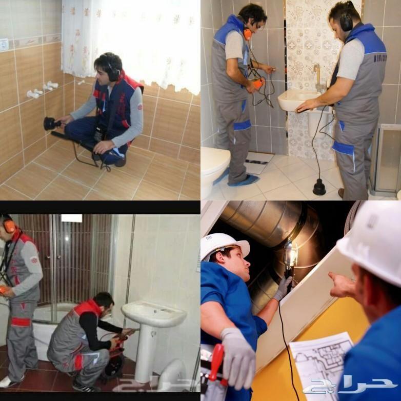 كشف تسربات المياه شرق الرياض 0559585449 Dyson Vacuum Dyson Vacuum