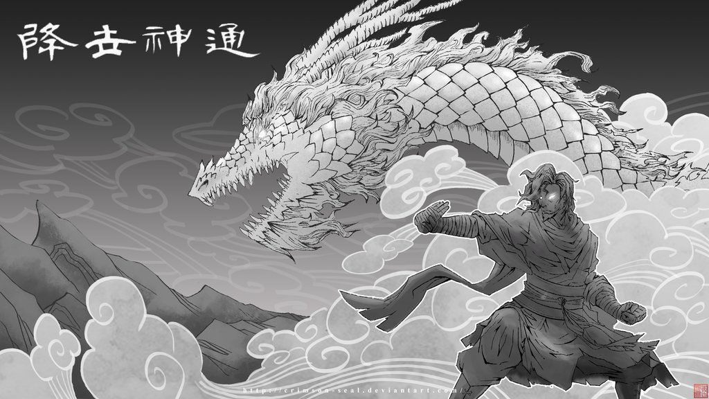 Avatar Wan Bending With Dragon By Crimson Seal Avatar Dragoes