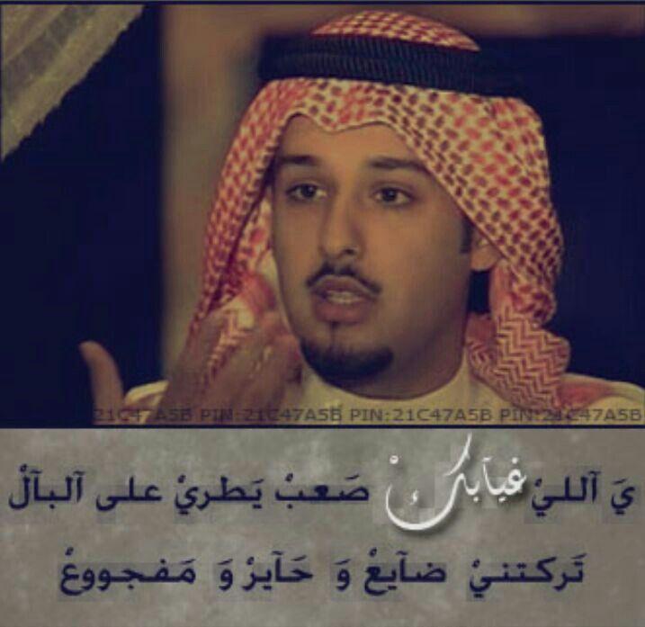 محمد السهلي Arabic Words Words Hats