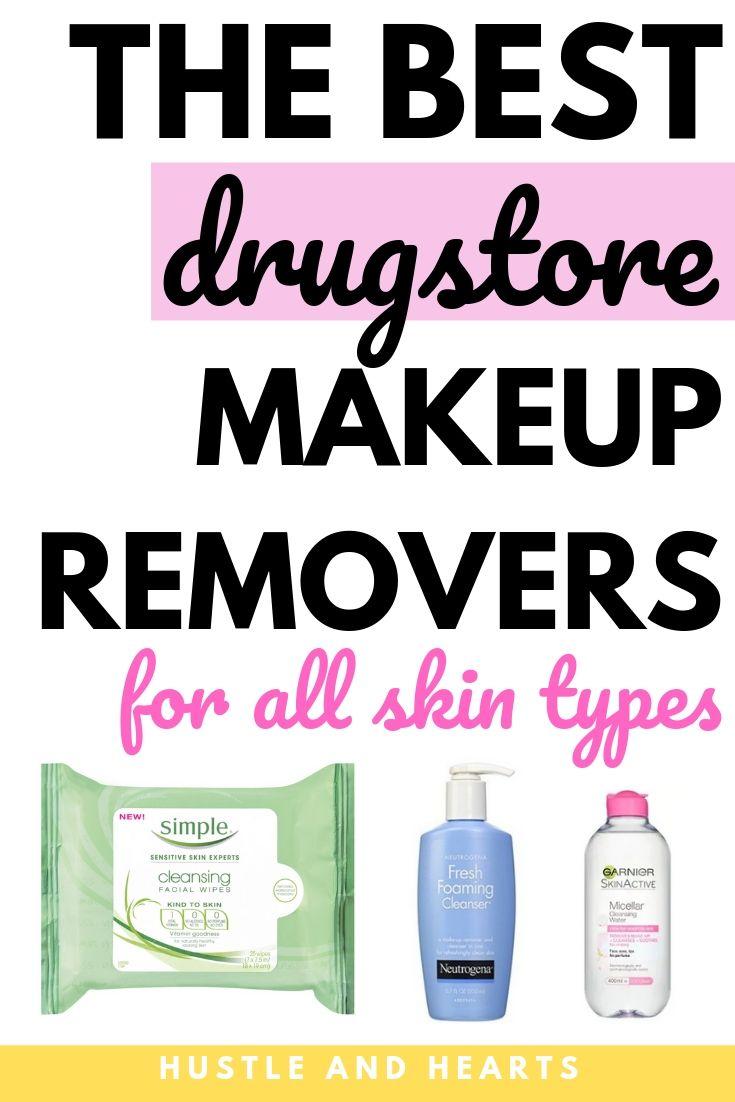 Sephora Favorites Skincare Edition Sephora skin care