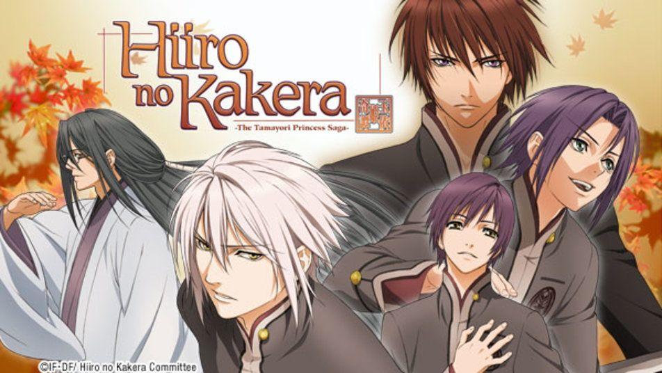 Hiiro no kakera the tamayori princess saga anime dubbed