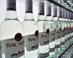 7 Interesting Facts about Bacardi Factory Puerto Rico - http://www.traveladvisortips.com/7-interesting-facts-about-bacardi-factory-puerto-rico/