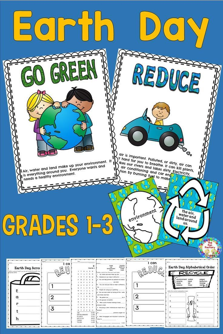Earth Day Activities | Fun learning, Reading aloud and Worksheets