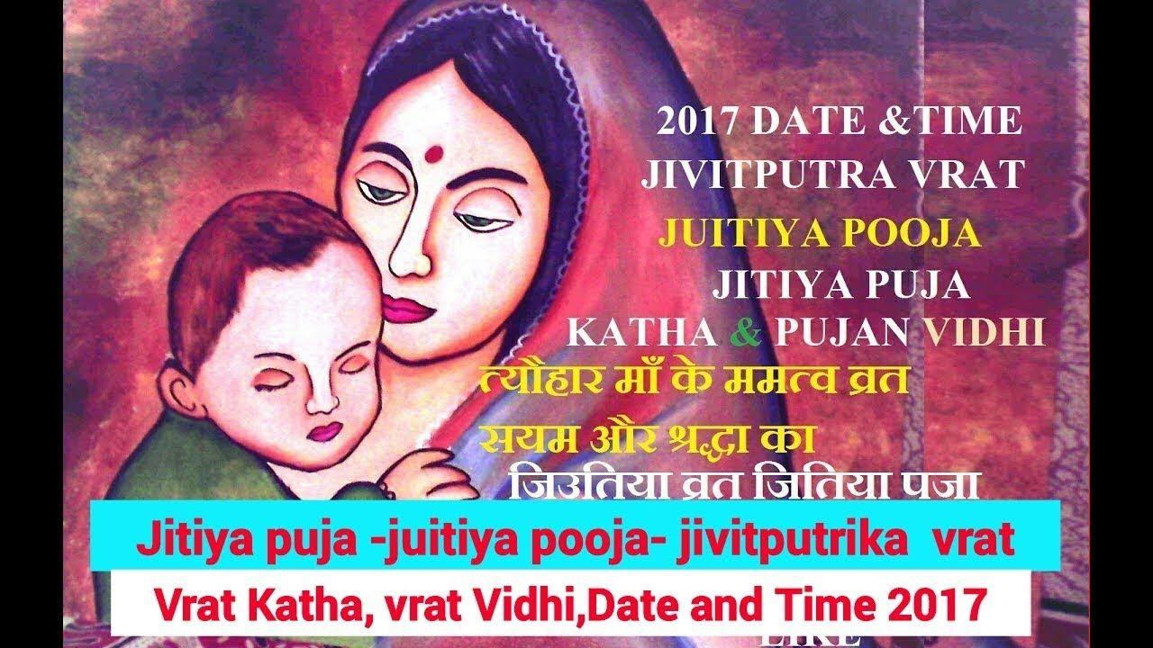 jitiya