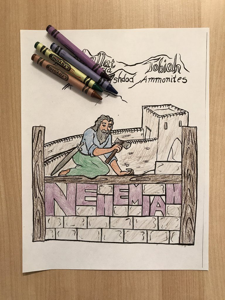 FREE Nehemiah Coloring Page | Bible Coloring Pages | Pinterest