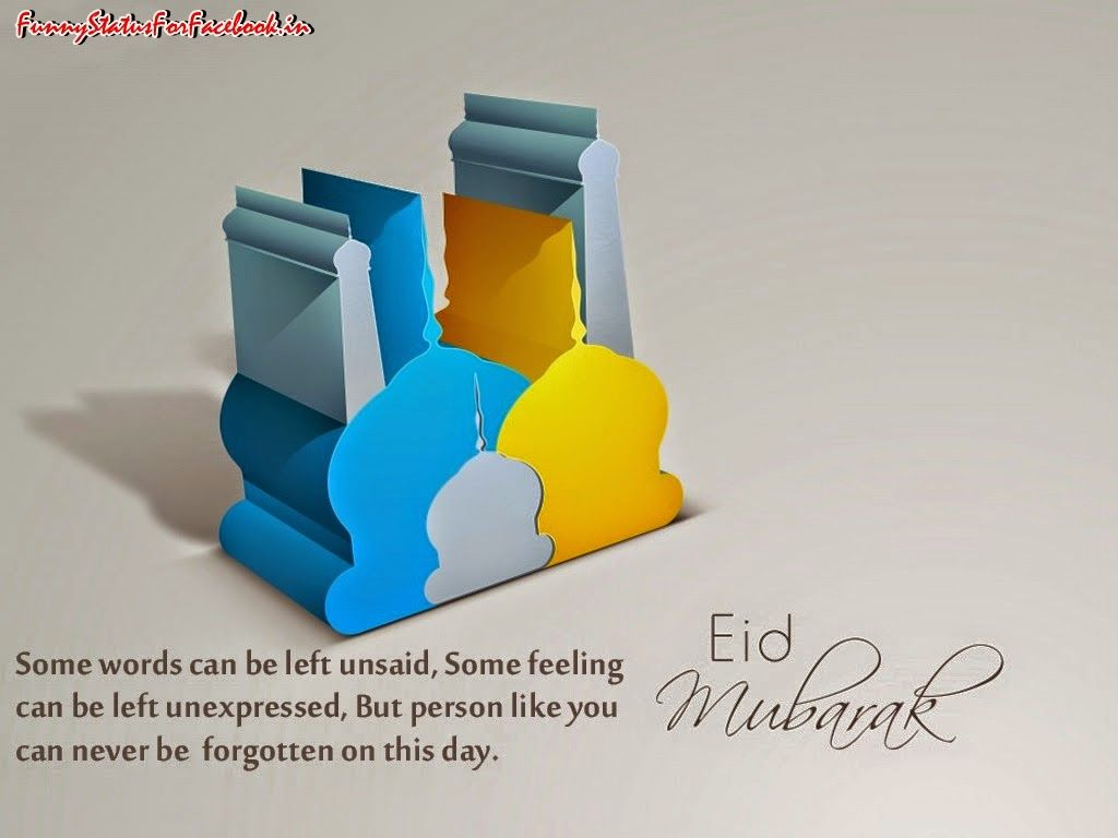 Some words can be left unsaid some feeling can be left unexpressed some words can be left unsaid some feeling can be left unexpressed but person eid mubarak kristyandbryce Image collections