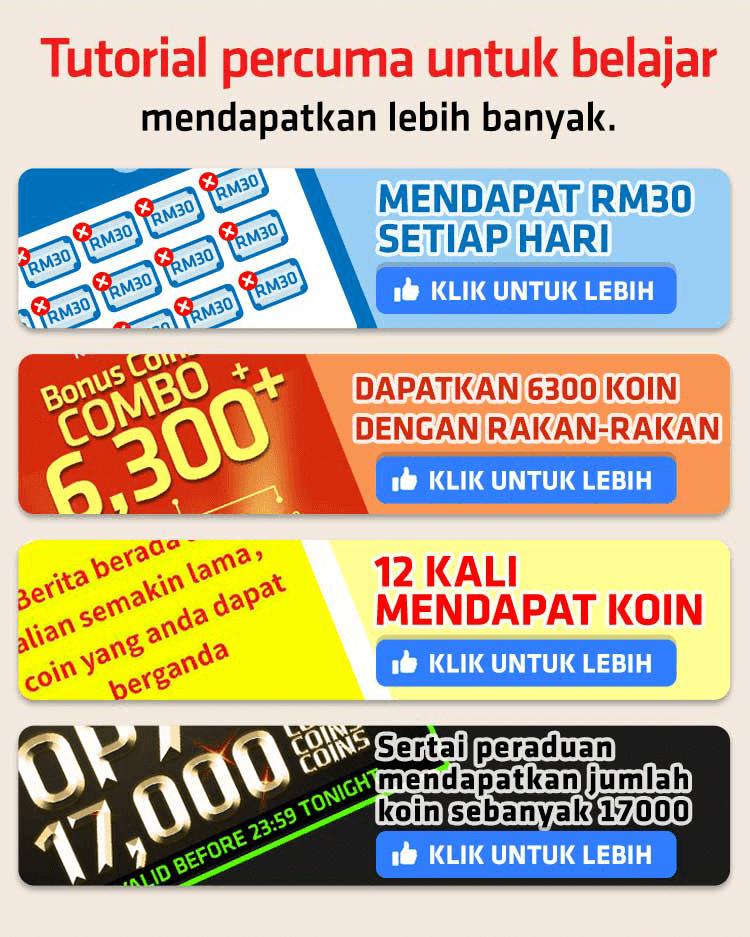 Mendapat Wang Setiap Hari Dengan Cashzine App Readward Aplikasi Rasmi Untuk Dua Jenama Learn Earn Money Apps How To Get Money