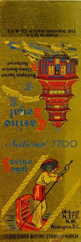 298 Casino Royal Chinese Restaurant 2 Washington Dc Chinese Restaurant Restaurant 2 Washington Dc