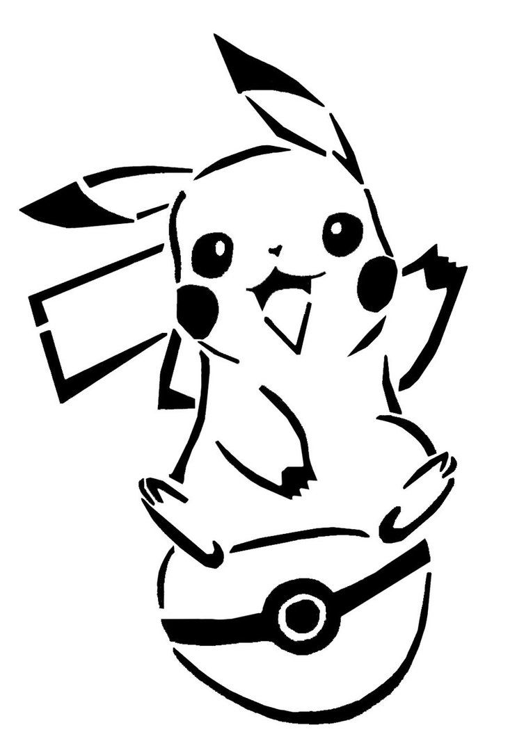 Pikachu being super cute, i made this tribal for my future sister ...