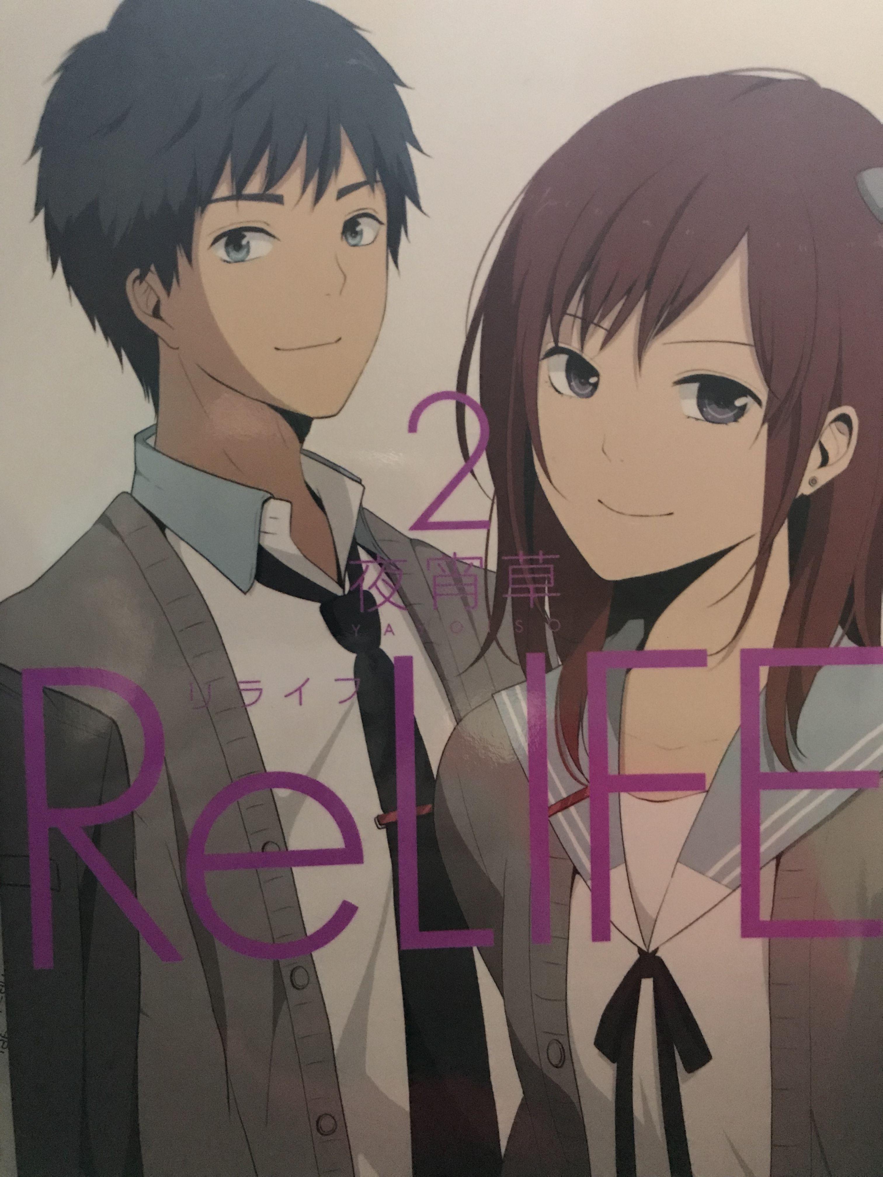 Pin by Gwyn Jeffers on ReLife Anime Manga, Anime
