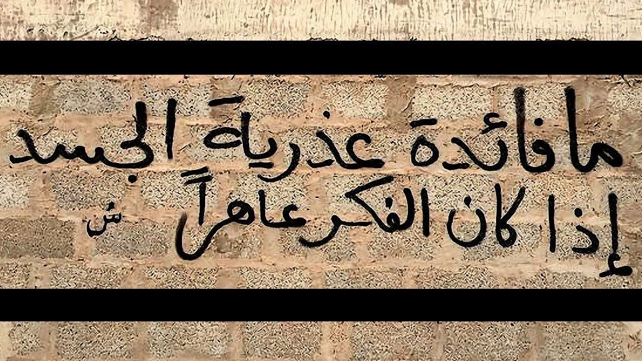 Pin On L Intelligence Twitter Header Photos Header Photo Beautiful Arabic Words