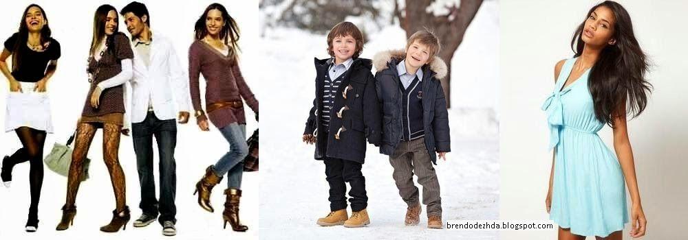 b29cc216e0f0 брендовая одежда и товары для дома  Stylepit - интернет - магазин брендовой  одежды и а