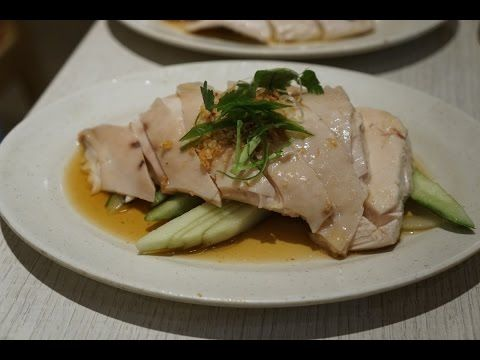 How to make Hainan Chicken Rice - YouTube