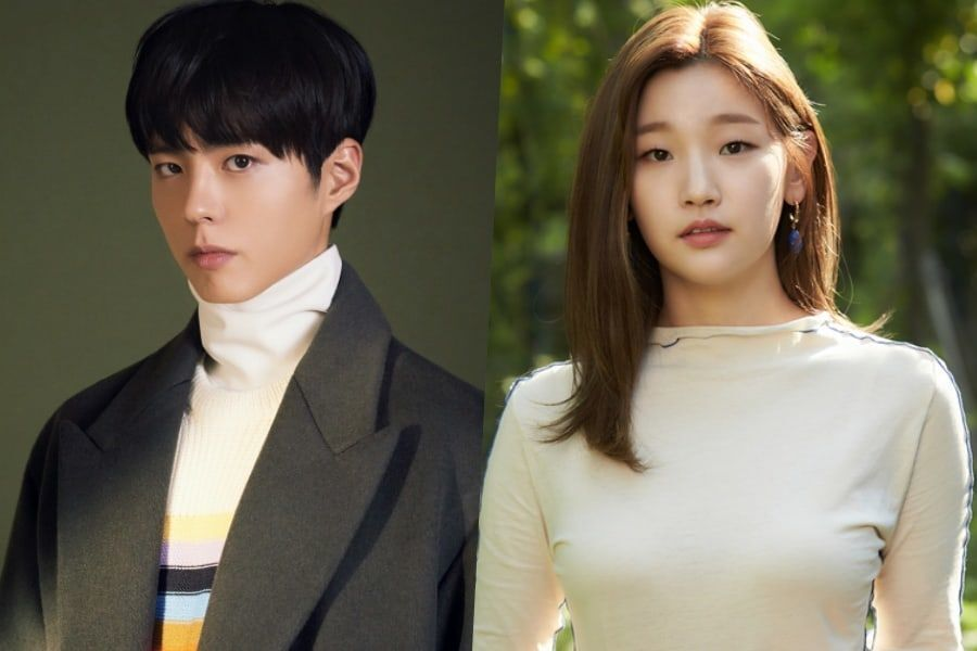 Park Bo Gum In Talks To Lead New Drama With Park So Dam