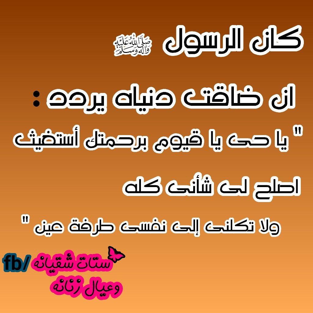 Pin By قناه وصفات وتكات ام الولاد On كيوته Calligraphy Arabic Calligraphy