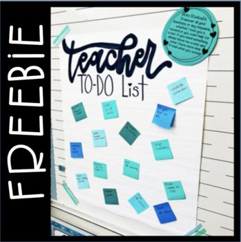 teacher to do list poem classroom posters pinterest classroom