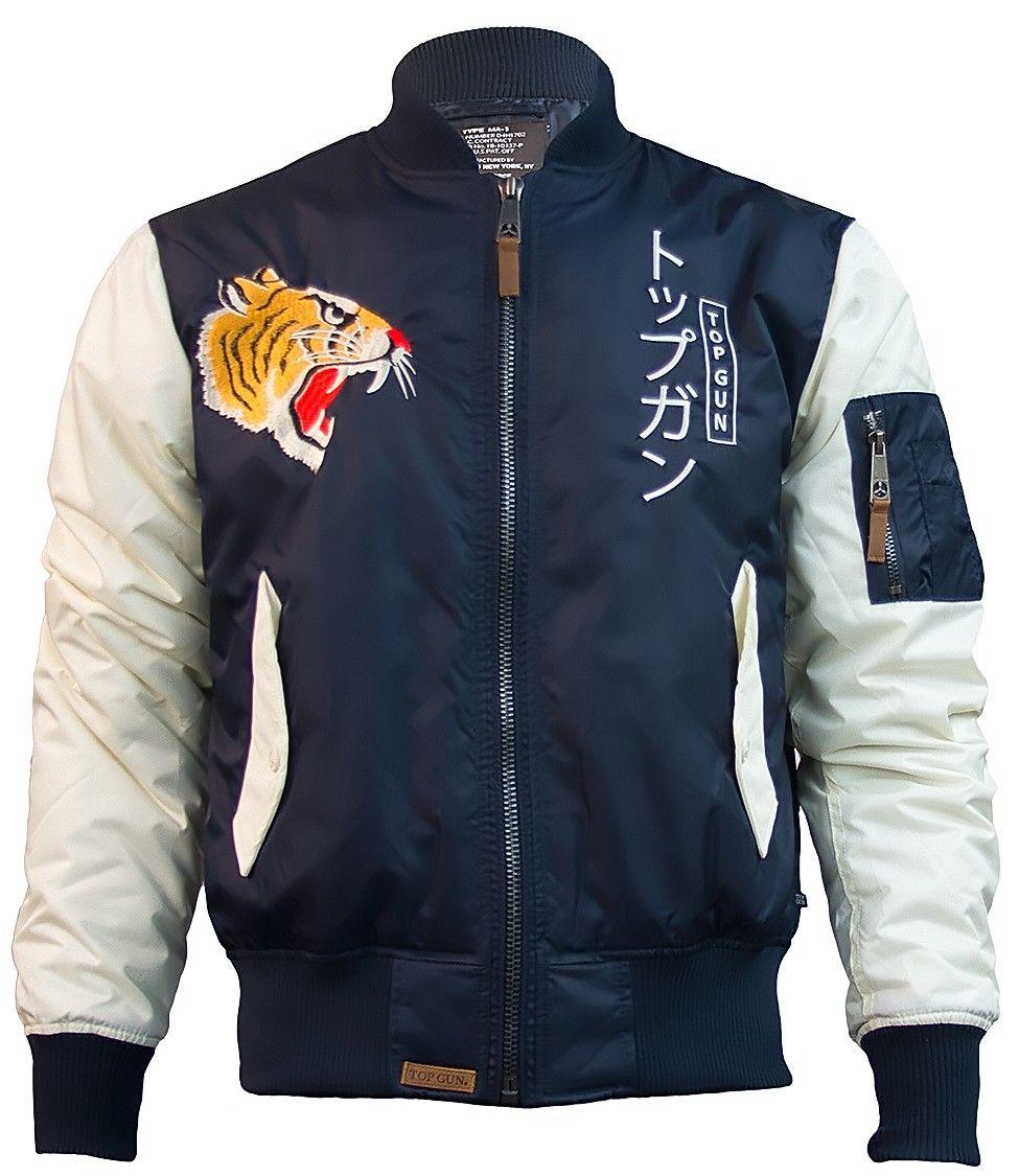 Top Gun® Tiger Bomber Jacket | Bomber Jackets | Pinterest | Guns