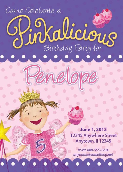 PINKALICIOUS Birthday Invitation DIY Printable Invitation By – Pinkalicious Birthday Invitations